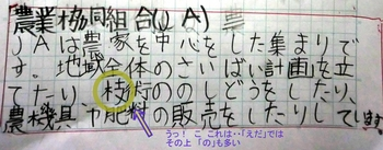 2blog 004.JPG