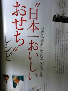 レビューブログ用 012.JPG