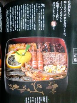 レビューブログ用 013.JPG