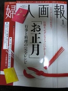 レビューブログ用 016.JPG