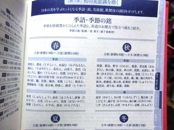 レビューブログ用 026.JPG