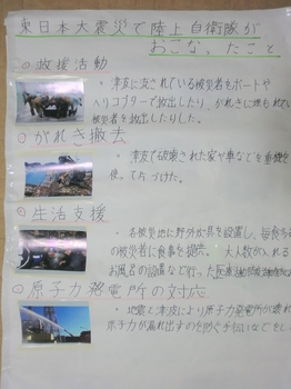 blog 004.JPG