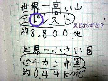 blog 0291.JPG