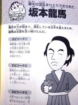 blog3 002.JPG