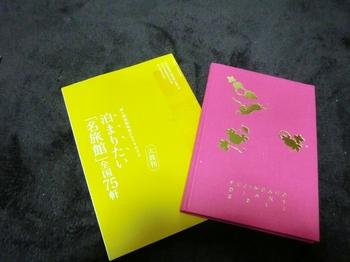 レビューブログ用 022.JPG