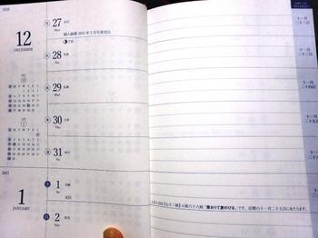 レビューブログ用 024.JPG