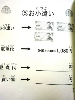 blog 003.JPG