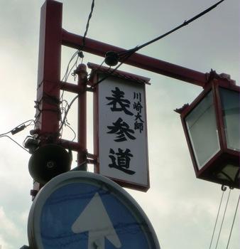 blog 017.JPG